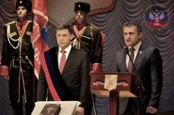 Глава Донецкой Народной Республики принес присягу
